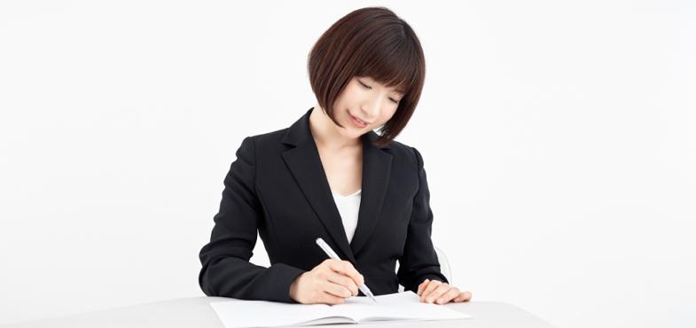 「弁護士法人事務所」の「事務員」の仕事内容・給料レポート
